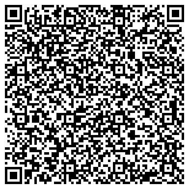 QR-код с контактной информацией организации Климовичская ПМК-256, ГУКДСП