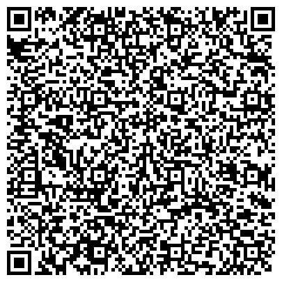 QR-код с контактной информацией организации Быховская передвижная механизированная колонна 247, ГУКДСП
