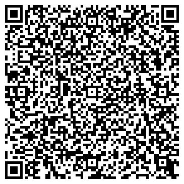 QR-код с контактной информацией организации Дарлис-трейд, ЧТПУП