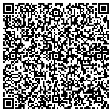 QR-код с контактной информацией организации Ван Гелдер Дизайн cтудия дизайна, ЧП