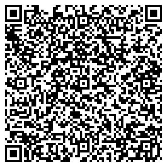 QR-код с контактной информацией организации Оникс (Onyx), компания