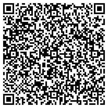 QR-код с контактной информацией организации АркомИнвест, ООО