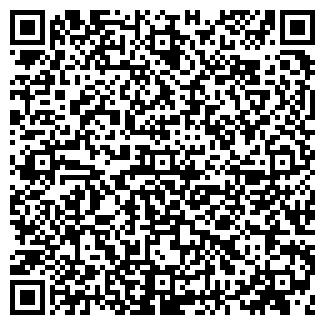 QR-код с контактной информацией организации Анле, ЧП