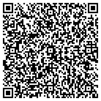 QR-код с контактной информацией организации АмстилТорг,ООО