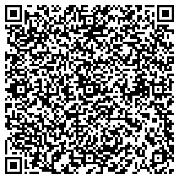 QR-код с контактной информацией организации Уборка-Химчистка, ЧП
