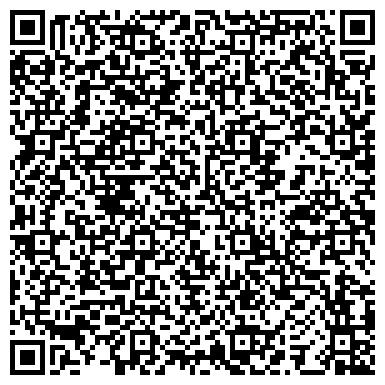 QR-код с контактной информацией организации Уборка помещений (Teamclean), ООО