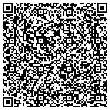 QR-код с контактной информацией организации Профессиональный Клининговый Сервис, ООО
