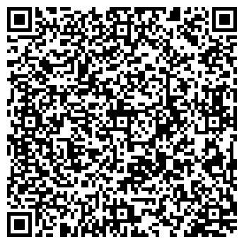 QR-код с контактной информацией организации Сомик-цент, ООО