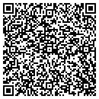 QR-код с контактной информацией организации Атомстроймеханизация, ООО