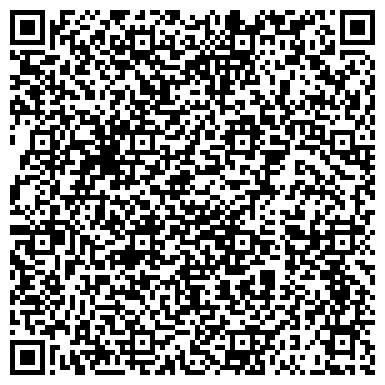 QR-код с контактной информацией организации Центр реконструкции, Компания