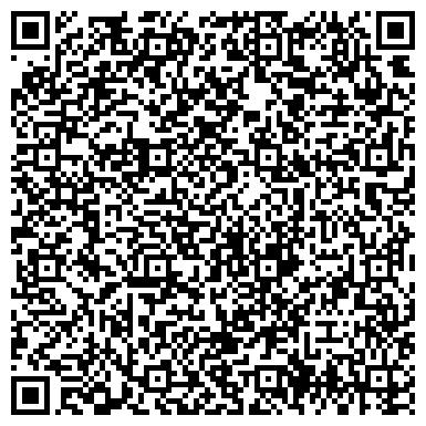 QR-код с контактной информацией организации Буржуа Дизайн Студио, ООО