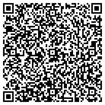 QR-код с контактной информацией организации Хитсан, ООО