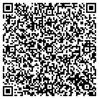 QR-код с контактной информацией организации Эпрон-Про, ООО