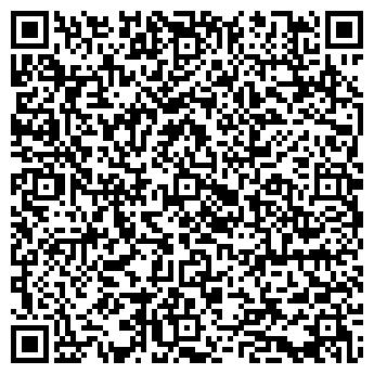 QR-код с контактной информацией организации Блакитне Плесо, ООО
