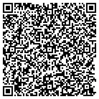 QR-код с контактной информацией организации Озерстрой в г. Харьков