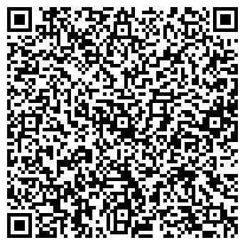 QR-код с контактной информацией организации Эксперт, ЧП