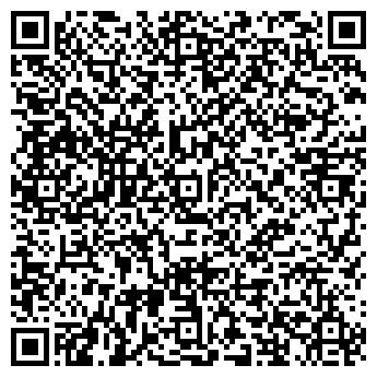 QR-код с контактной информацией организации Асфальт, ООО