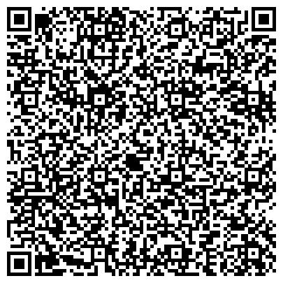 QR-код с контактной информацией организации Эксперт Чистоты Клининговая компания, ООО