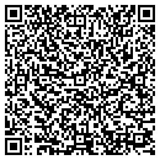 QR-код с контактной информацией организации Энран, ЧАО