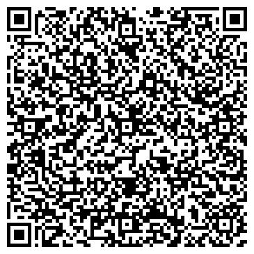 QR-код с контактной информацией организации Кравченко (Krafchenko), ЧП