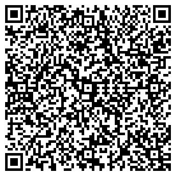 QR-код с контактной информацией организации Декор дизайн, ЧП