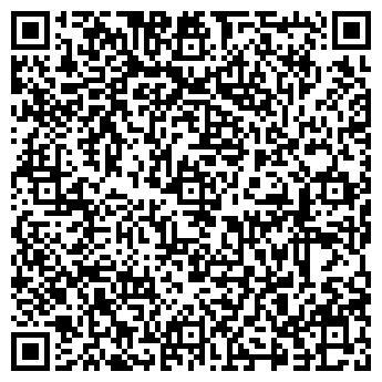 QR-код с контактной информацией организации Люмия, ООО