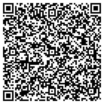 QR-код с контактной информацией организации Цветы для Вас, ООО