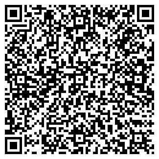 QR-код с контактной информацией организации Чернигов Клининг, ЧП
