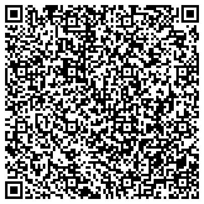 QR-код с контактной информацией организации Уют-Мебель Запорожье (Уют-Мебель), ЧП