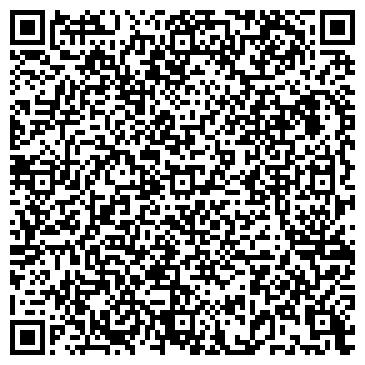 QR-код с контактной информацией организации Росмакс-Сервис, ООО