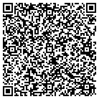 QR-код с контактной информацией организации Стоун хаус, ЧП