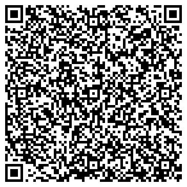 QR-код с контактной информацией организации Сто одиннадцать майданов, ООО