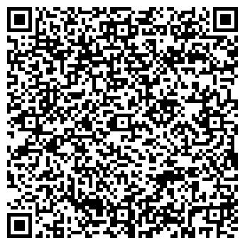 QR-код с контактной информацией организации Хай-Cкай, ООО