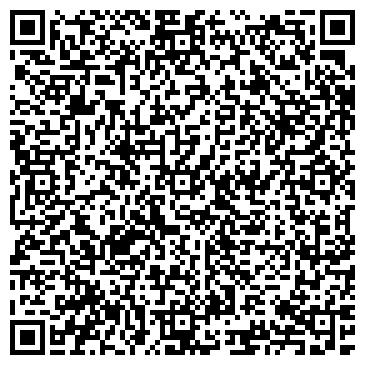 QR-код с контактной информацией организации Трэйдвуд, ЧП