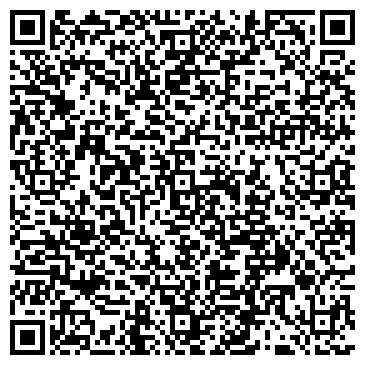 QR-код с контактной информацией организации Дизайн-студия леви-т, ЧП