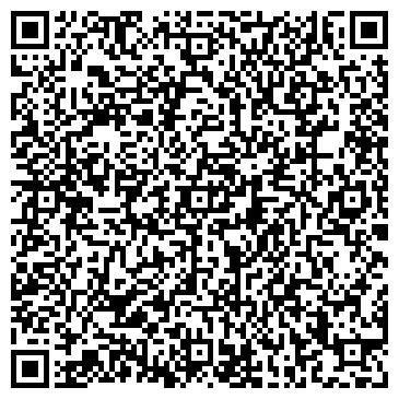 QR-код с контактной информацией организации Ск Вира, ООО