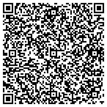 QR-код с контактной информацией организации Алакс (Строительная компания), ООО