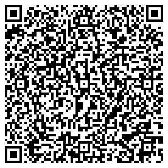 QR-код с контактной информацией организации На высоте, ЧП