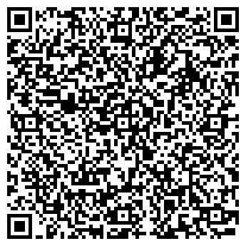 QR-код с контактной информацией организации Facility Management, ЧП