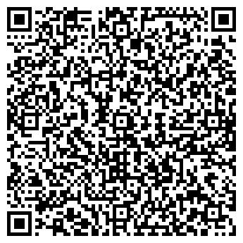 QR-код с контактной информацией организации Ведмакс, ООО