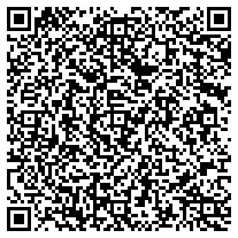 QR-код с контактной информацией организации Випстандарт, ООО