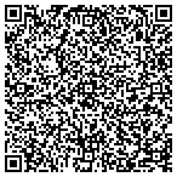 QR-код с контактной информацией организации Барримор (Barrimor), ООО