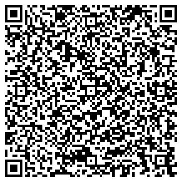 QR-код с контактной информацией организации Профессионал, СПД
