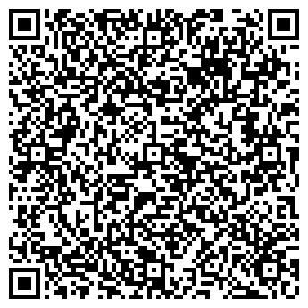 QR-код с контактной информацией организации Эйпи клининг, ЧП