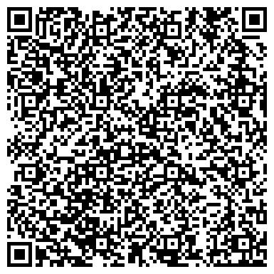 QR-код с контактной информацией организации Pine-house (Пин хаус)