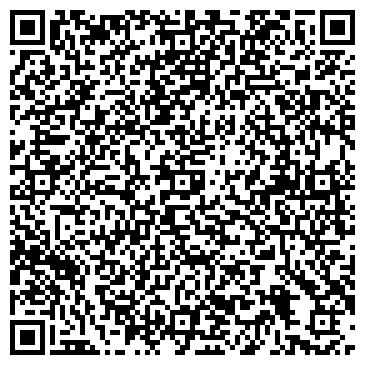 QR-код с контактной информацией организации Спарта - Лесоруб, ЧП