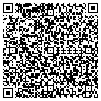 QR-код с контактной информацией организации Кв тевс,ЧП