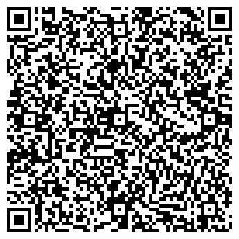 QR-код с контактной информацией организации Бард-реал, ООО