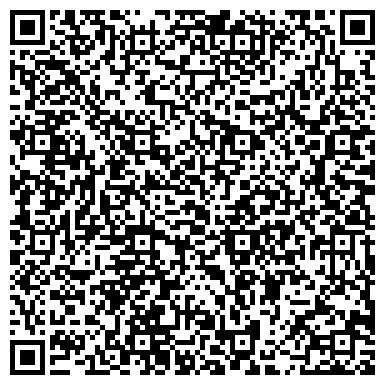 QR-код с контактной информацией организации Дачстройсервис (DACH-STROYSERVICE), ООО
