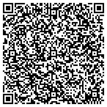 QR-код с контактной информацией организации Кремень, ООО